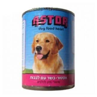 אסטור שימורי בשר עם לבבות לכלב 410 גרם
