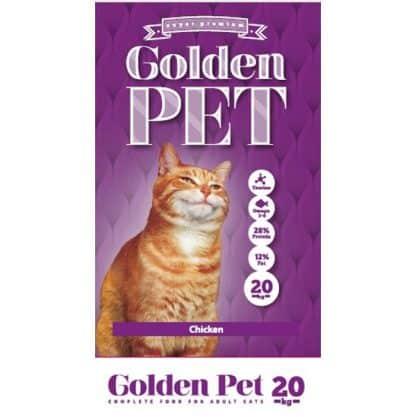 גולדן פט מזון לחתול סופר פרמיום